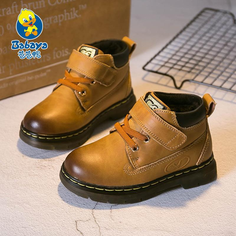 2018 New Style Children Martin Boots Boys Genuine Leather Ankle Boots  Student Baby Warm Plush Snow Boots Kids Shoes Winter Brown Girl Boots Girls  Black ... d5ab29183e8c