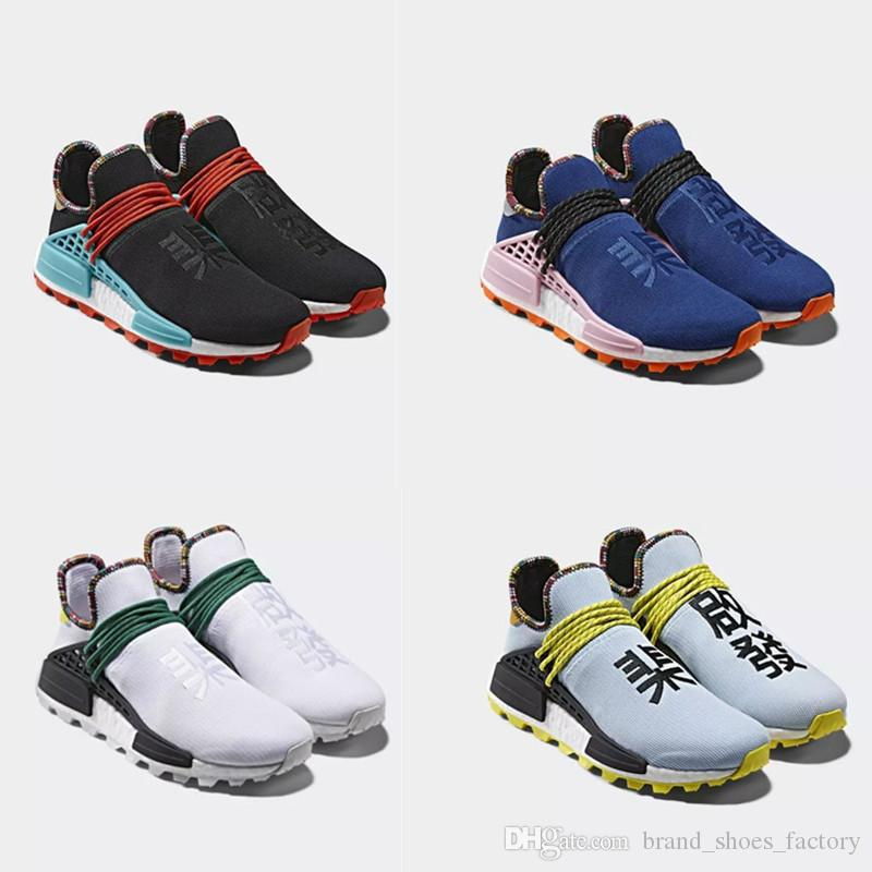 premium selection 4dc58 ffbec Newest sell: Human Race Hu designer shoes man shoe Mens Running Shoes Men s  Sport Boots Womens Sneakers shoe Woman Sport Boot sneaker