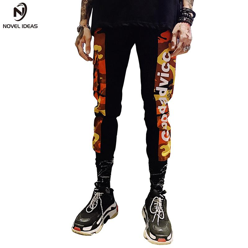 631596b15e9a 2018 Man Large Pocket Spliced Camouflage Cargo Pants Male Fashion Tactical  Trouser Hip Hop Casual Cotton Multi Pockets Us S From Merrylily