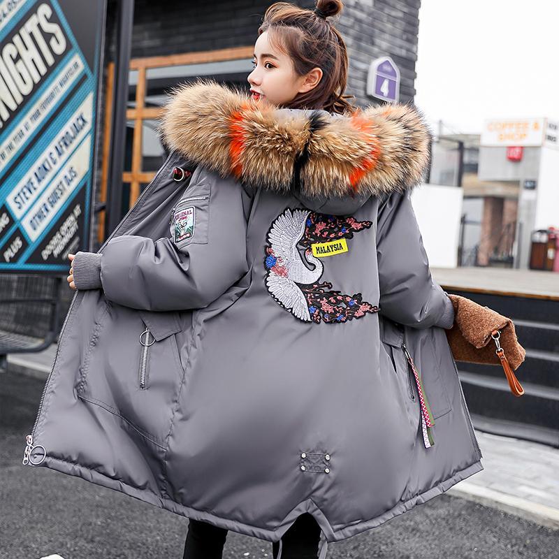 KUYOMENS 2018 Fur Winter Jacket Women Ladies Parka Jackets Fur Collar Female  Winter Coat Women Parkas New Coats Y18102501 UK 2019 From Gou01 742d60b4efed