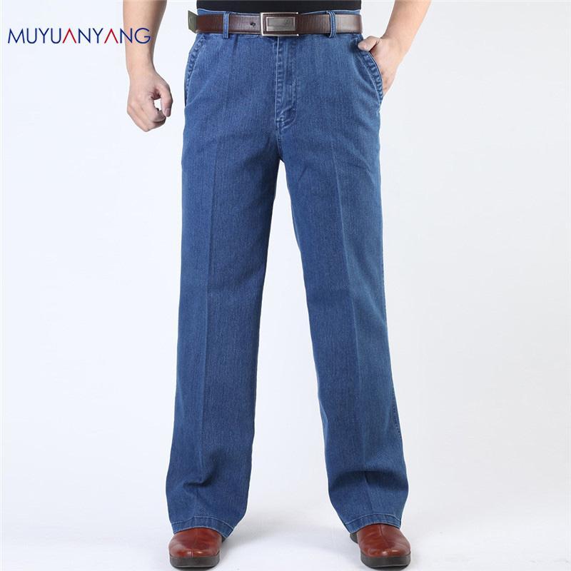 bfaf312600 Compre Jeans Hombre Pantalones Vaqueros De Mezclilla De Mediana Edad Casual  Cintura Media Suelta Pantalones Largos Masculinos Sólidos Pantalones  Vaqueros ...