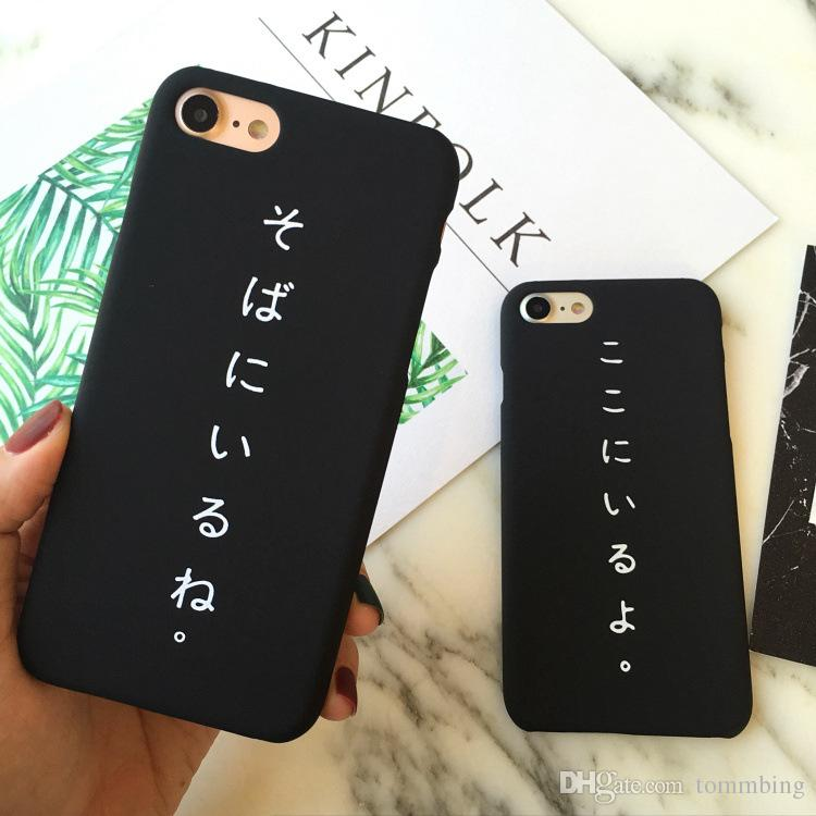 the best attitude 57c98 bde49 Matte Hard Case For iPhone 7 7plus Japanese Style LOVER Phone Cases For  iPhone Xs 8 6 Capa Iphone 7 Plus Case Cover