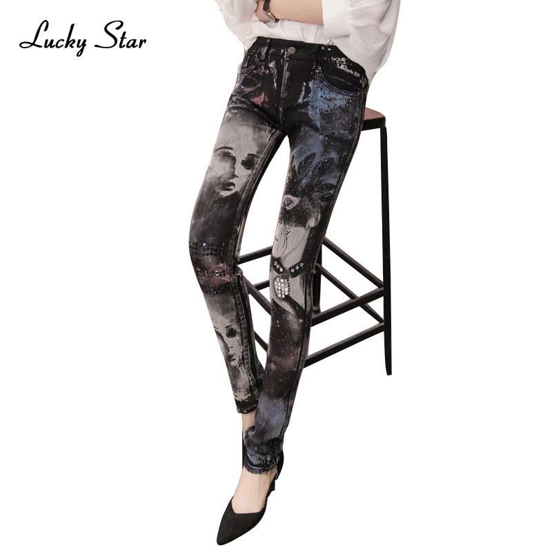 b67dd3f0c1 Großhandel Schwarze Jeans Frau Mode Bleistift Jean Hosen Mädchen ...
