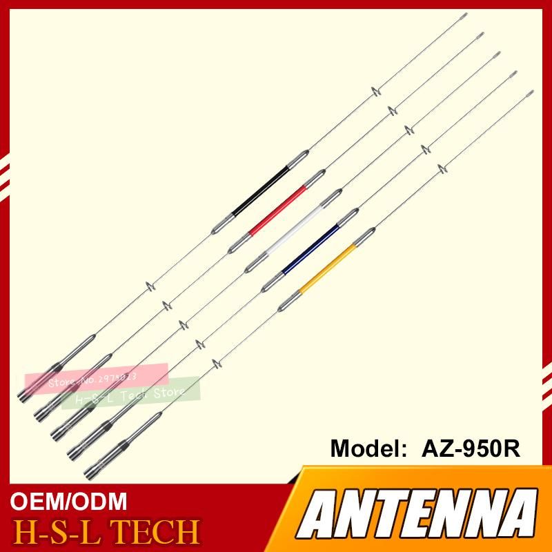 Magic Antenna Dual Band Mobile Antenna VHF UHF Car In PL259 Connector Two  way Radio Aerial Car radio Accessory