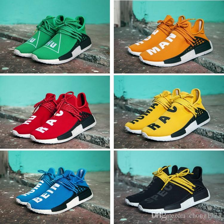 cbd76a27b8e60 With BOX Human Race NMD Factory Real Boost Black Yellow Red Green ...