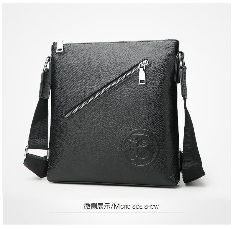 47d1e8a44c 2018 New Leather Men S Bag Shoulder Slung Vertical Men S Business Casual  Baotou Leather Soft Leather Briefcase For Women Tactical Briefcase From  Allinbag