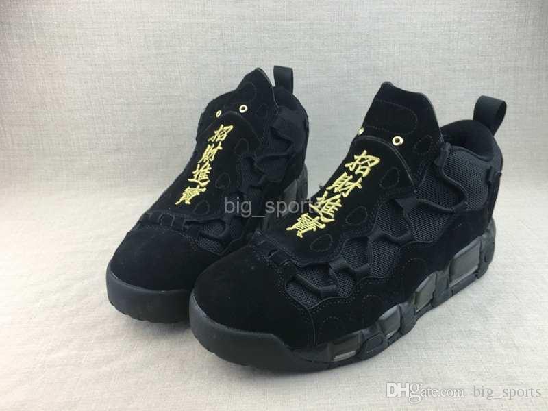 2018 Air mais dinheiro mulheres homens tênis de basquete Scottie Pippen Mens mulher preto Uptempo Sneakers homem cesta de esportes calçados 36-45