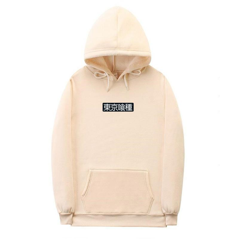 Sudadera Con Hip 2018 Moda Compre Hop Capucha Streetwear Hombre IxYP7qAwq