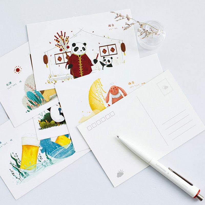Cute Hand Drawn Illustration Postcard Cartoon Animal Greeting Card ...