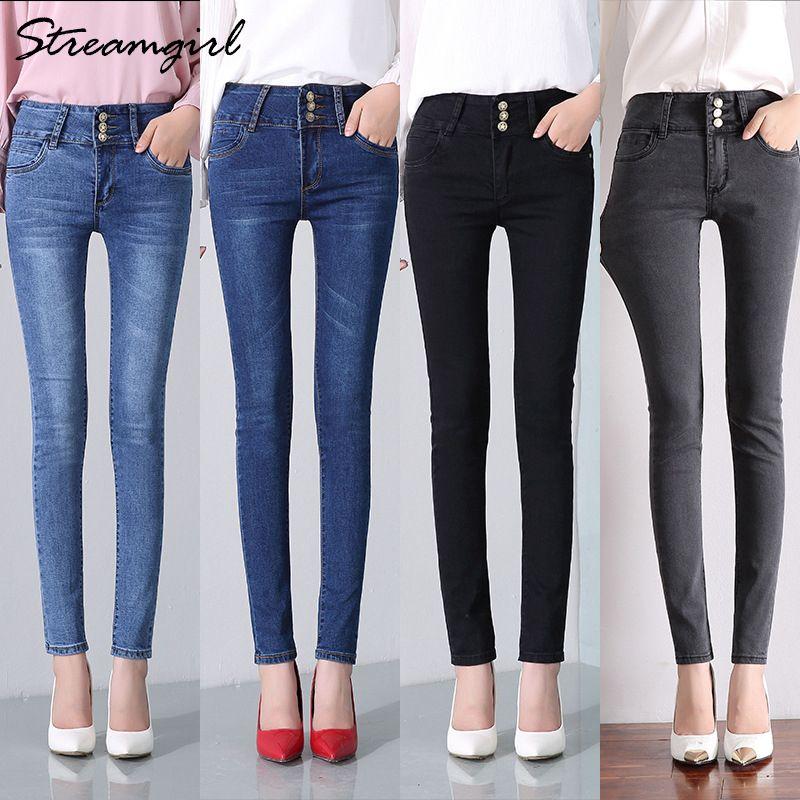 5b4e65ed64ba1 Compre Streamgirl Jeans Mujer Cintura Alta Tallas Grandes Jean Femme Skinny Jeans  Gris Para Mujeres Damas Stretch Pantalones De Mezclilla Femeninos 2018 A ...
