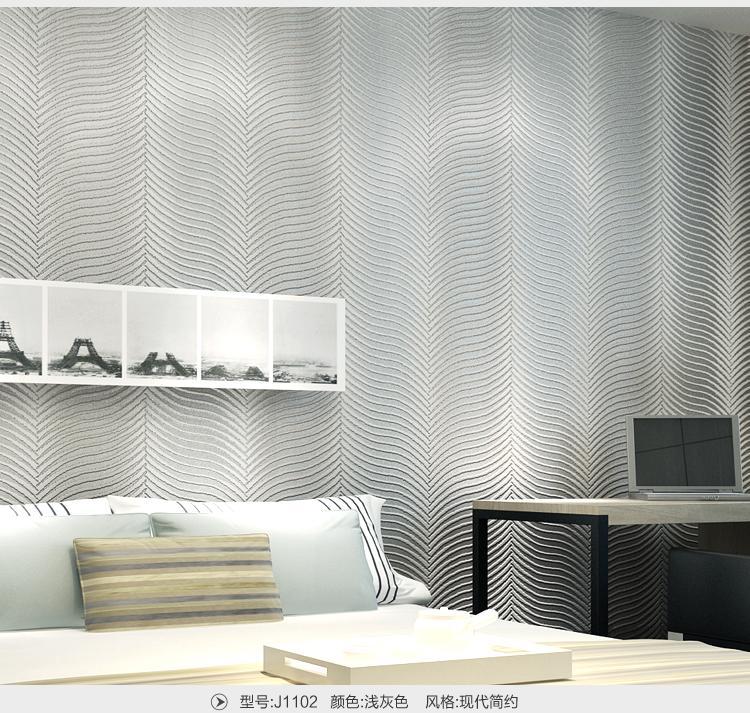 2017 Modern Abstract Zebra Design 3d Vertical Stripes Mural ...