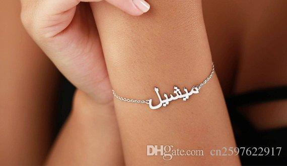 2018 Arabic Name Bracelet For Women And Mend Gold silver Stainless Steel Chain Fashion Charm Bracelet-Valentine's Jewelry Best Friend Gift