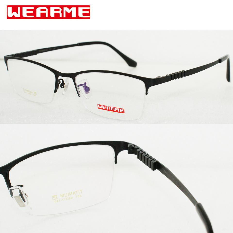 1182d51c6f 2018 Wearme Titanium Optical Frame Wholesale Eyewear Eyeglasses  Prescribtion Myopia 2018 New Design Spectacles Frame Ready Stock From  Ylingnei