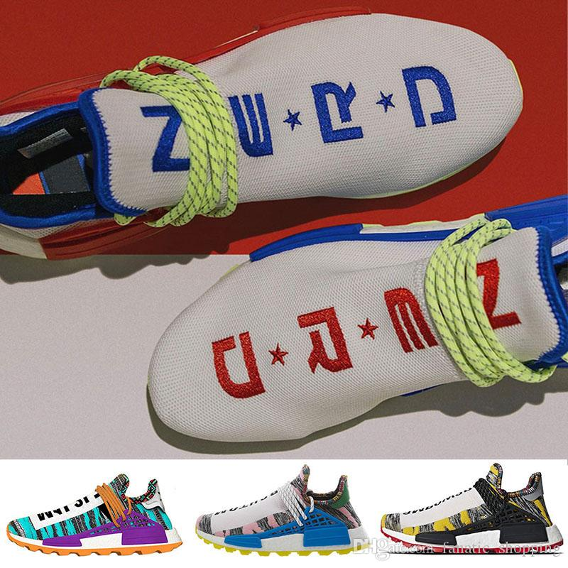 084964448 Creme Nerd Solar Pack PW Hu Running Shoes Human Race Pharrell Williams  Empower And Inspire Milele Mbele Mother Land Sports Sneakers 5 11 Running  Trainers ...