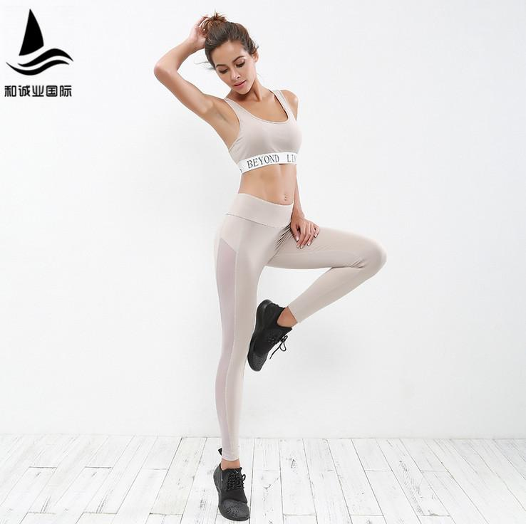 e1b2909448a1 Women's Sports Suits Yoga Set Sports Wear Activewear For Women Sexy Sport  Suit Fitness Clothing Sets Womens Gym Clothes