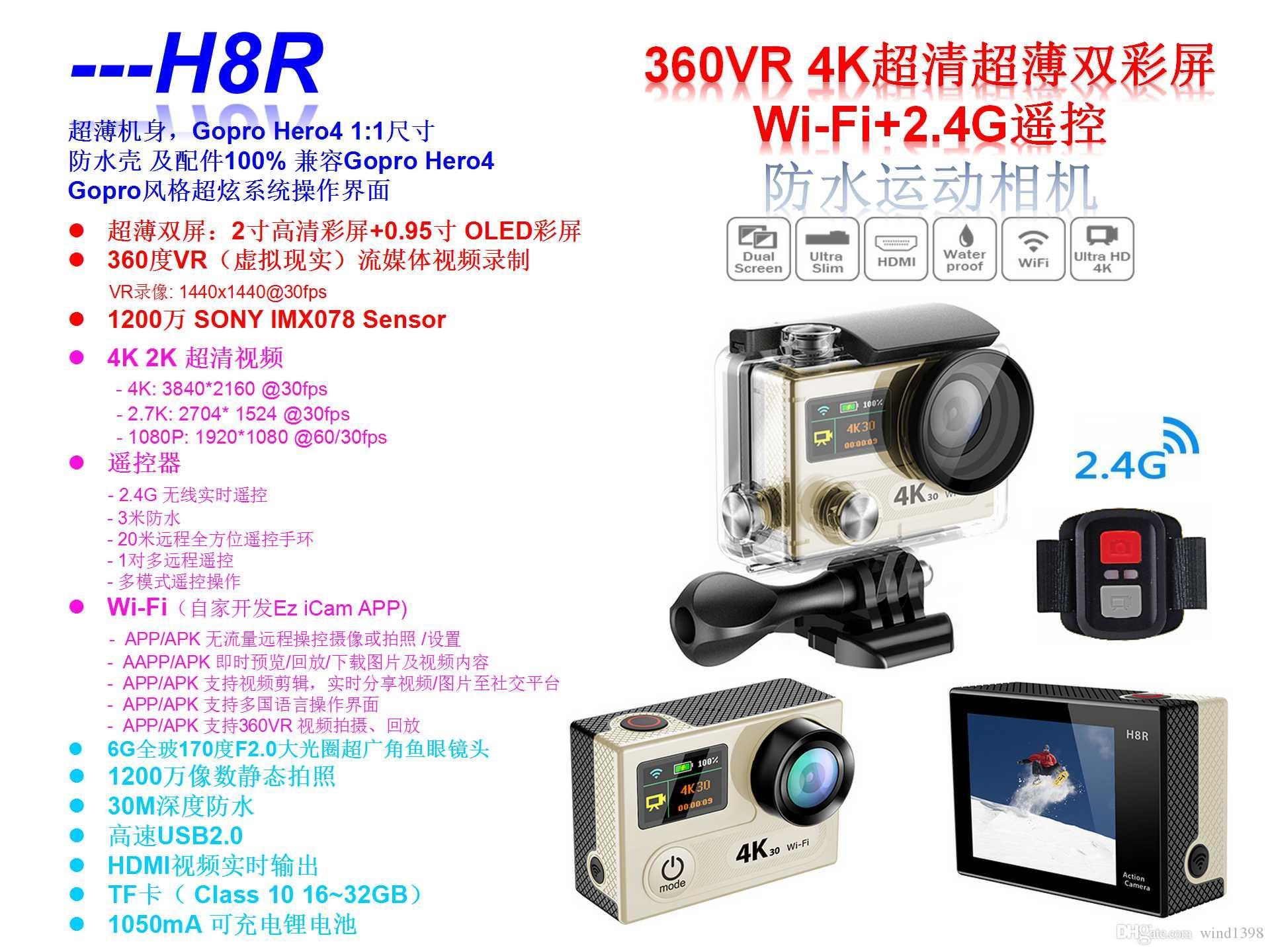 H8r Ultra 4k Hd 2 Inch 170° Hdmi Wifi Action Cameras Dual Screen Waterproof Sport Camera Remote Control Dv Dvr Helmet Camcorder Helmet Camera Hd Video