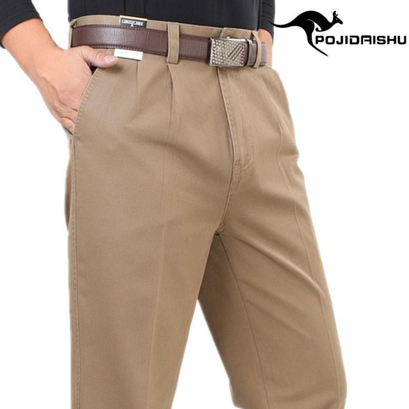 2019 Thick Autumn And Winter Men S Casual Trousers And Pleated Men S