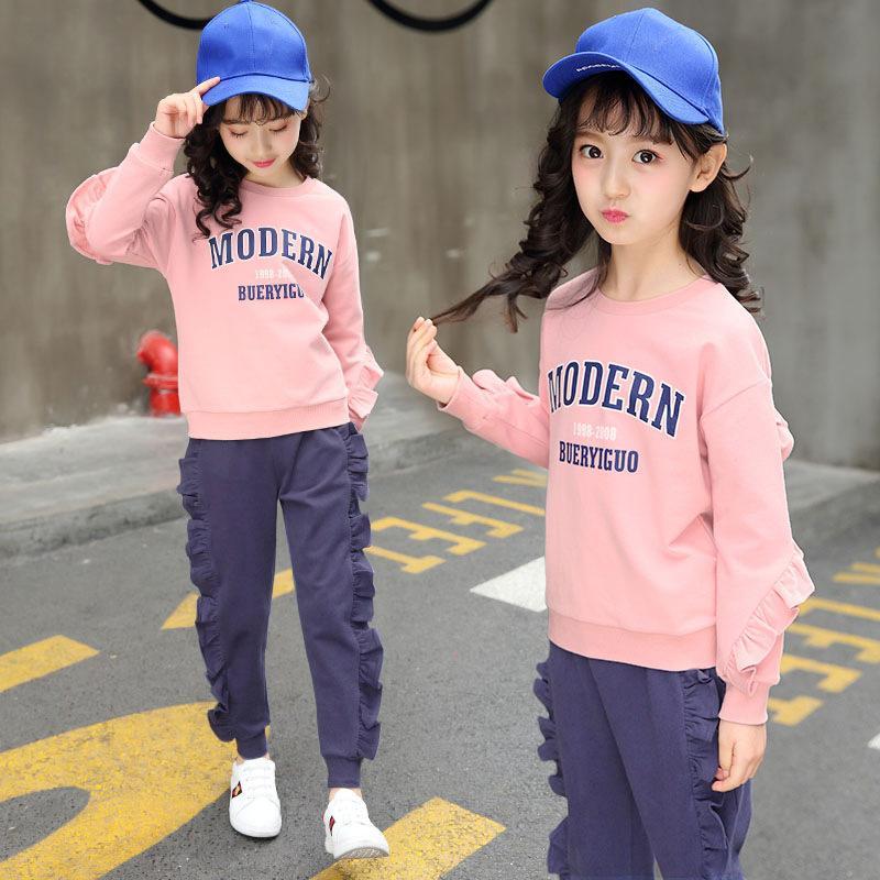 new arrival d4d94 ab753 Vestito da ragazza per bambini 2018 Primavera e autunno Nuovo stile Moda  casual coreano Bella piccola tuta sportiva