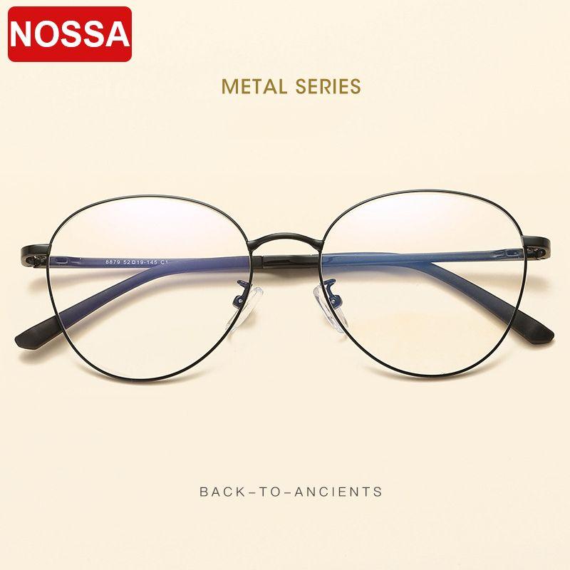 4e06363897e 2019 2018 New Retro Metal Glasses Frame Simple Plastic Steel Leg Design  Trend Glasses Frame Unisex Decorative Flat Mirror. From Linyicity