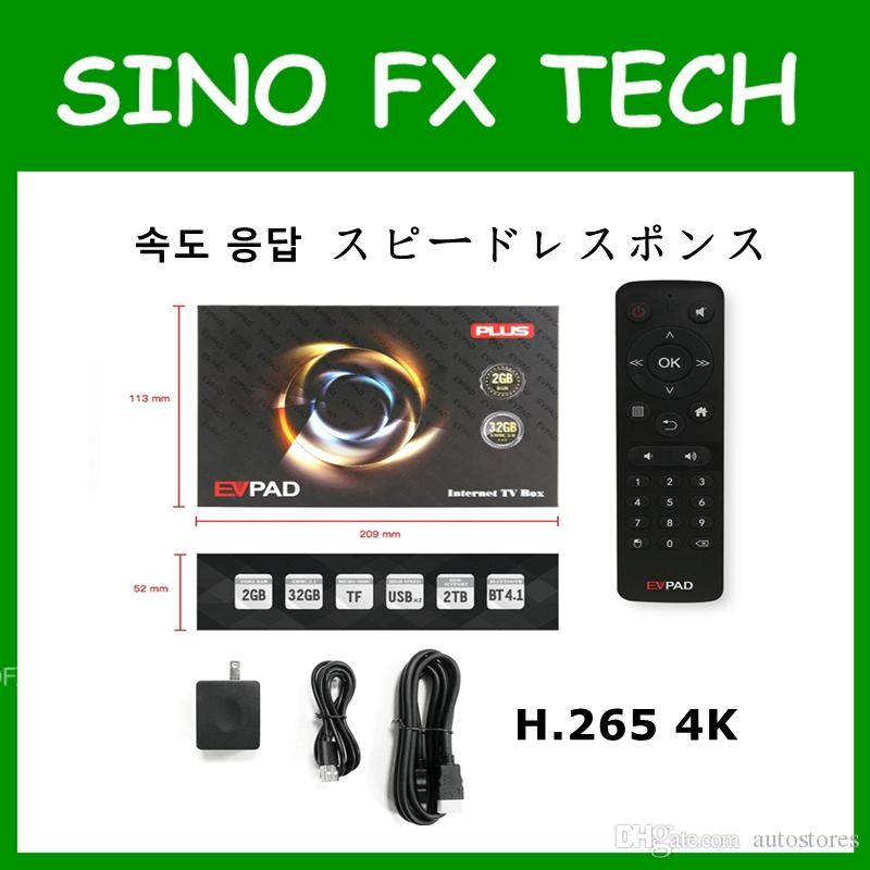Official Authorization android TV Box Evpad Plus 8 Core Wifi 32G More Than  1000 Channels For Oversea Chinsese