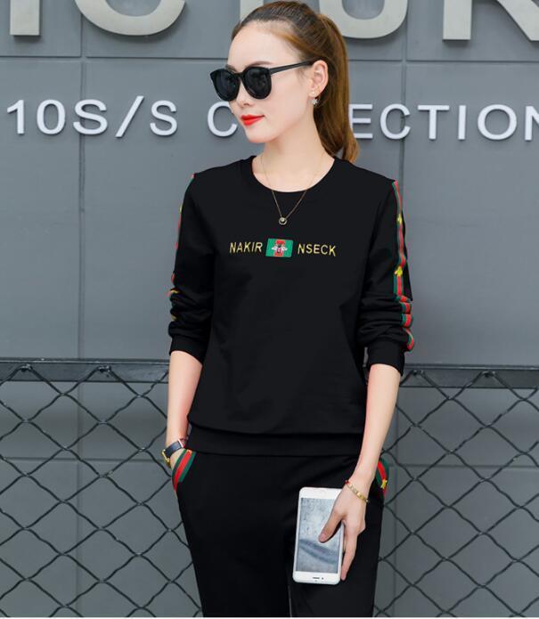 Compre Sportswear Terno Feminino Outono 2019 Nova Moda Versão Coreana Do  Suéter Solto De Duas Peças Terno Casual 108 De Libin2018 7d9e8eed3fea2