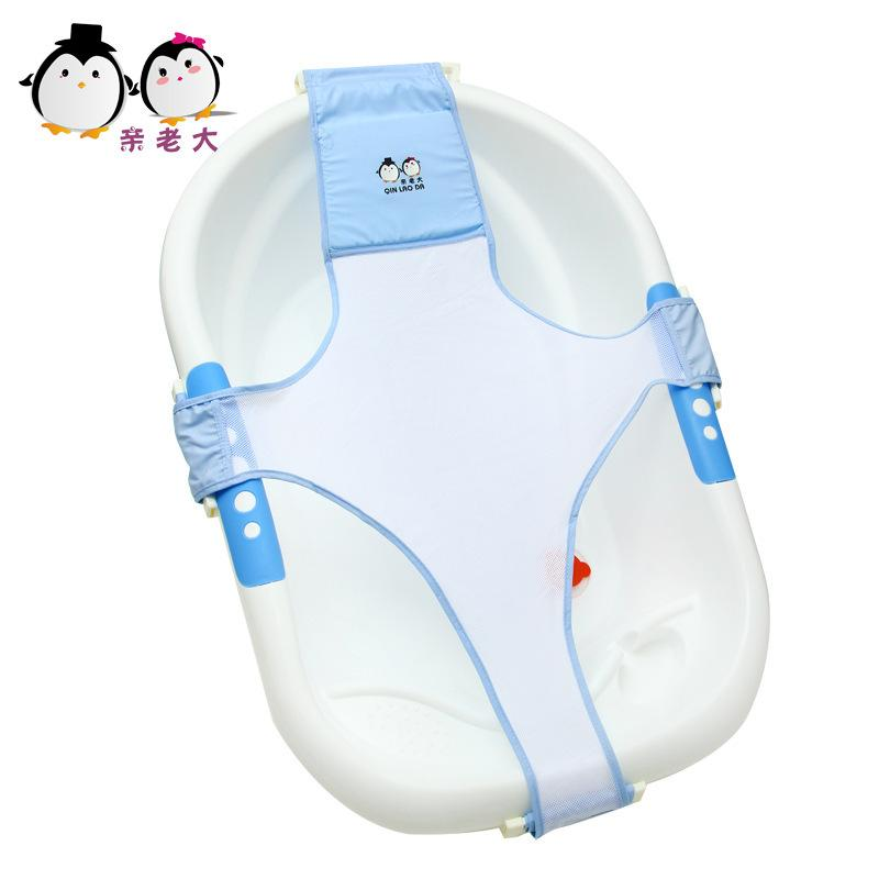 Baby Adjustable Bath Seat Bathing Bathtub Seat Baby Bath Net Safety ...