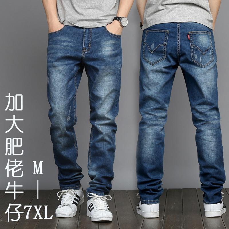 88abe5e3a22 Compre Pantalones Vaqueros Grandes, Pantalones De Verano Delgados Para  Hombres, Pantalones Rectos, Pantalones Vaqueros Para Hombres Europeos Y  Americanos.