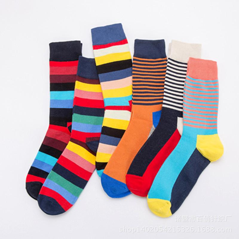 c1169c02a7f 2019 Stripe Funky Colorful Cool Socks Happy Mens Novelty Loafer Cotton Socks  Funny Socks Rainbow Striped Socks Male From Beatricl