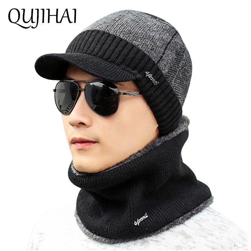купить оптом Qujiahi зимняя шапка для мужчин Skullies шапочки шляпы