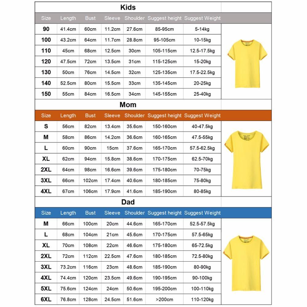 Verão Família T-Shirt Kettle Pattern Mãe Filha T Camisa De Algodão Pai Filho Roupas Mãe Crianças Roupas Família Combinando Roupas