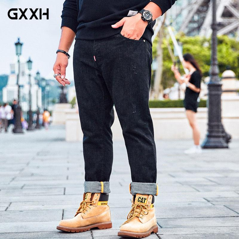 b801f554af3 2019 GxxH Tide Brand Large Size Men S Trousers Men S Trousers Cowboy Boots  Size XXL 6XL Casual Loose Fashion Straight Jeans From Balsamor