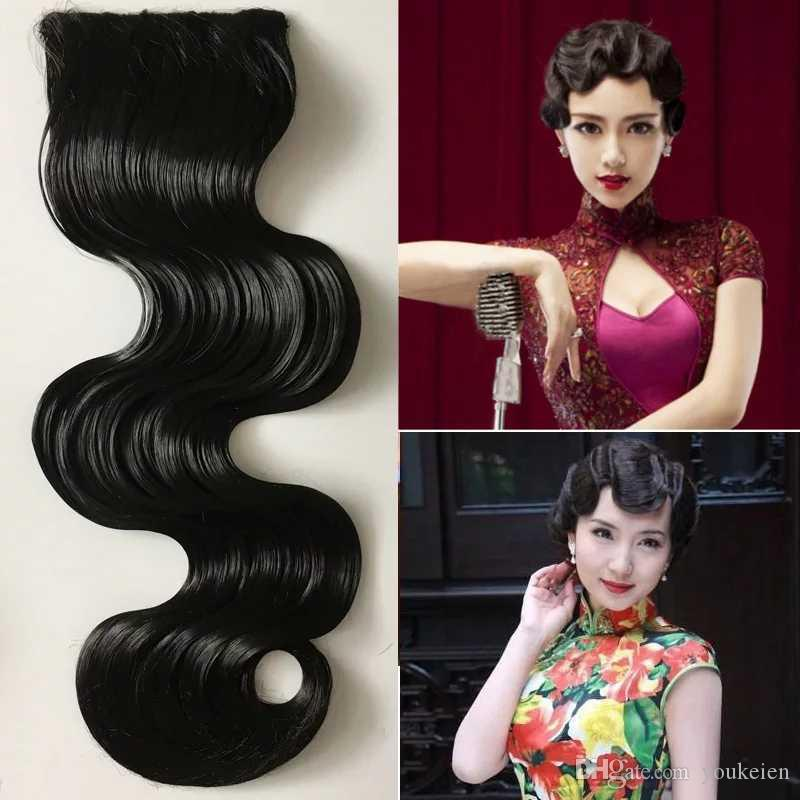 Chinese vitange style Qipao show body wave fringe, hair bang front hair