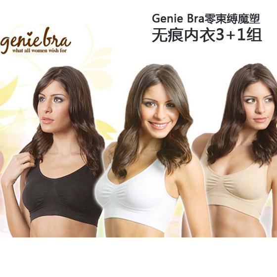 Reggiseno Genie di alta qualità con imbottitura rimovibile 6 TAGLIA CORPO Push Up Reggiseno Genie SHEAR SENO