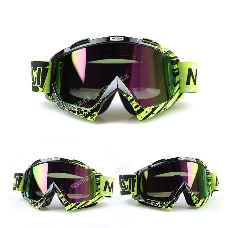 face1207827 Motocross Goggles Ski Snow Skate Glasses Helmet Eyewears Sun Glasses ...