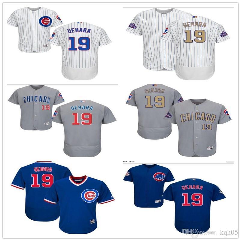 70c521ab799 ... 19 Koji Uehara Главная Blue White Kids Бейсбол Трикотажные Изделия  Отkqh05 В Категории Спортивная Рубашка Для Бейсбола