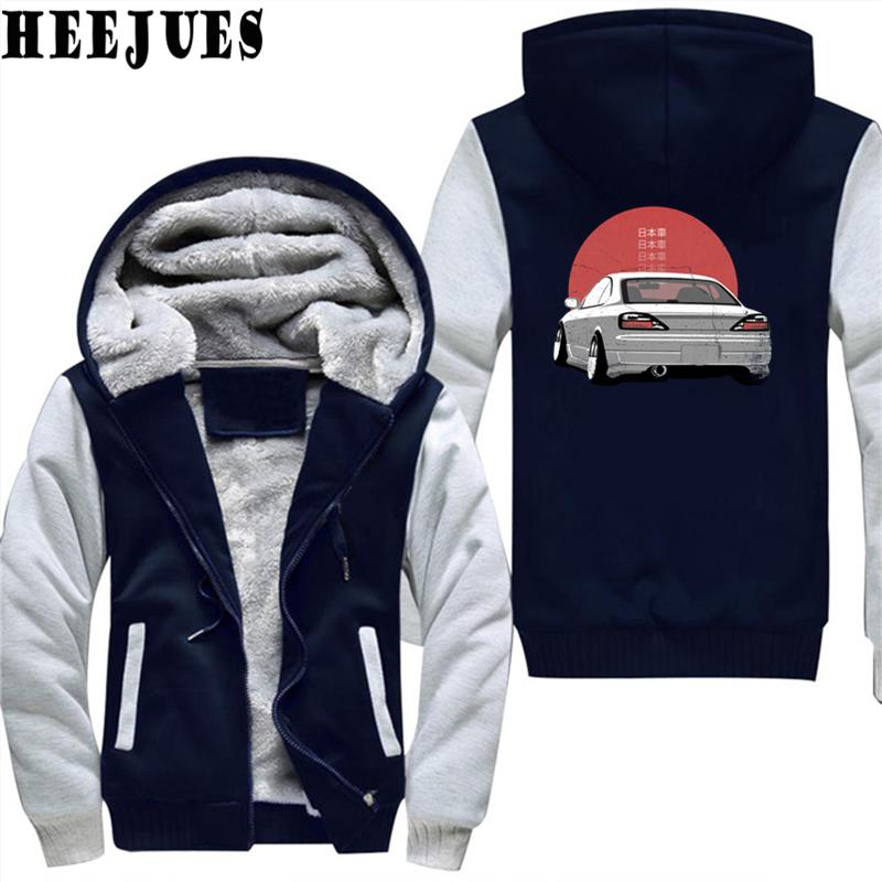 Jdm Hoodies Nissan Gtr S14 S13 Paar Winter Print Mens Hoodies Jacke Mantel Verdicken Sweaterwear Plus Größe 5xl