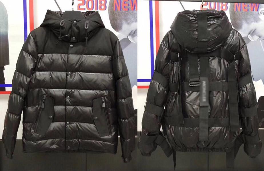 2018 hommes nouvelle marque hiver veste blanche de canard de haute qualité manteau en duvet hommes Parkas de luxe manteau de vêtements chauds plus la