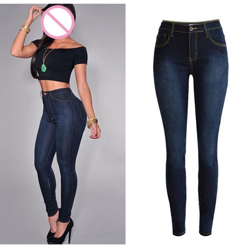 5aab761c7f Compre Abbille 2018 Nuevos Jeans Mujer Sexy Push Up Cadera Cintura Alta  Lápiz Delgado Pantalones Jeans Mujer Estiramiento Elástico Más El Tamaño  XXL A ...