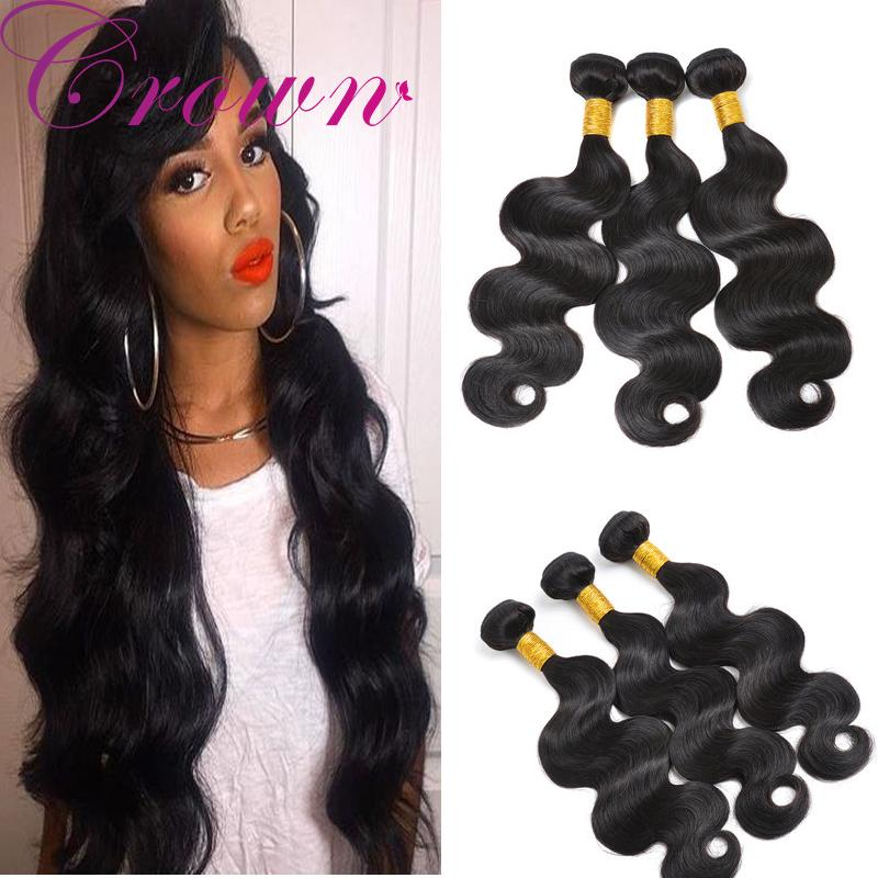 2018 Human Hair Weave Buy Hair Get One Free Lace Closure Unprocessed