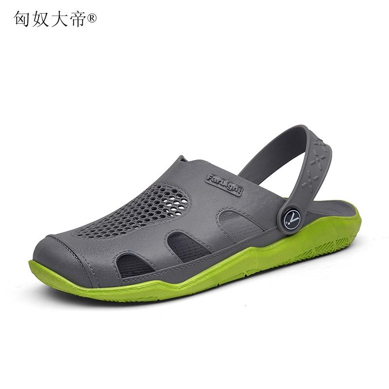 fdc121e6e Op Men Sandals Fashion Shoes 2018 Black Gray Beach Sandals Man Lightweight  Summer Shoes For Male Breathable Flat Cheap Sandals Summer Sandals From  Annawawa