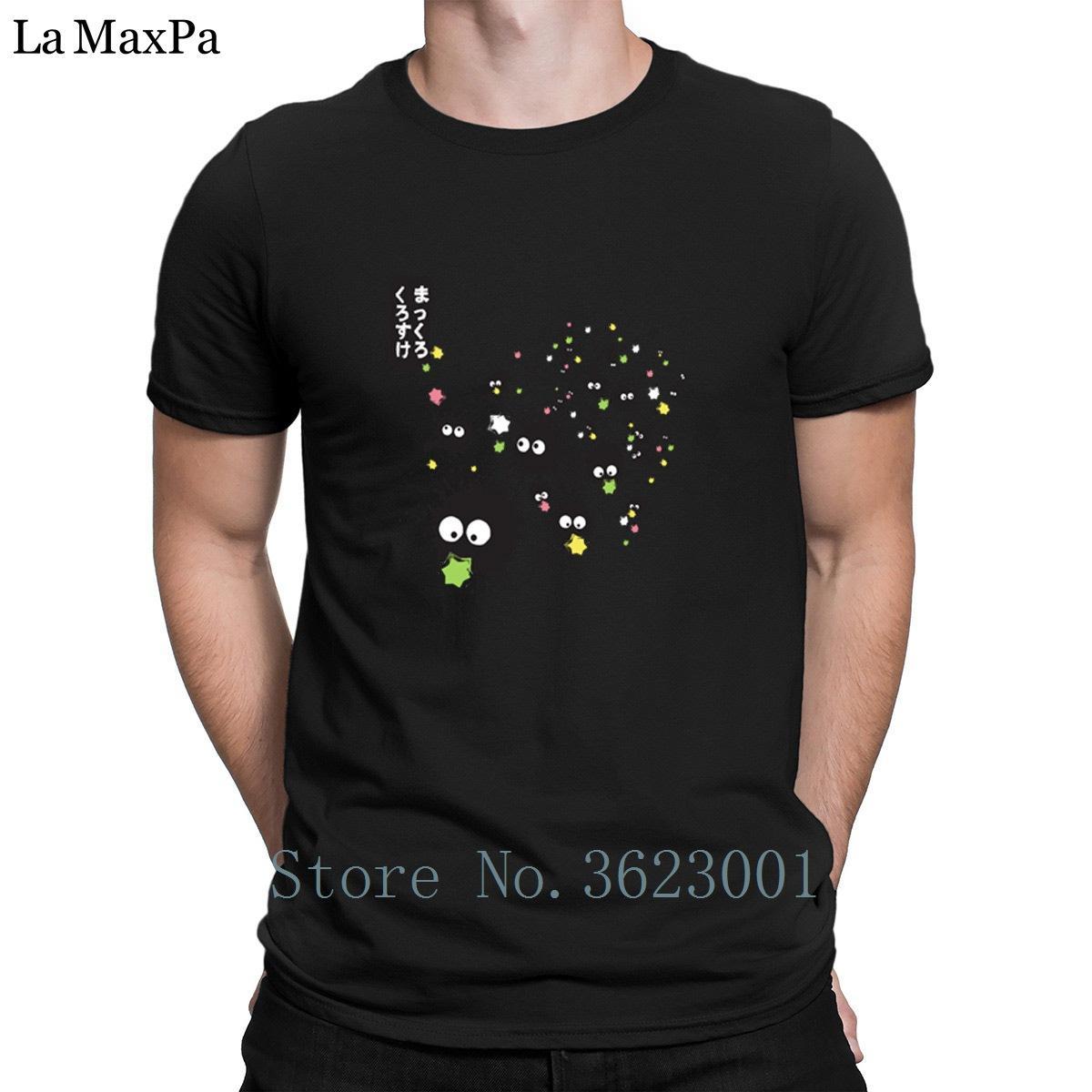 6a56b5950 Create Standard Tee Shirt Makkuro Kurosuke Ink T Shirt Top Quality Crew  Neck Men T Shirt Trendy Tshirt Man 2018 Comfortable Witty Tee Shirts Tee  Shirt Funny ...