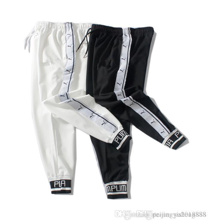 cc9058a2 Los más vendidos 2019 nuevos pantalones deportivos, para damas, pantalones  sueltos, nueve pantalones y todo tipo de pantalones.