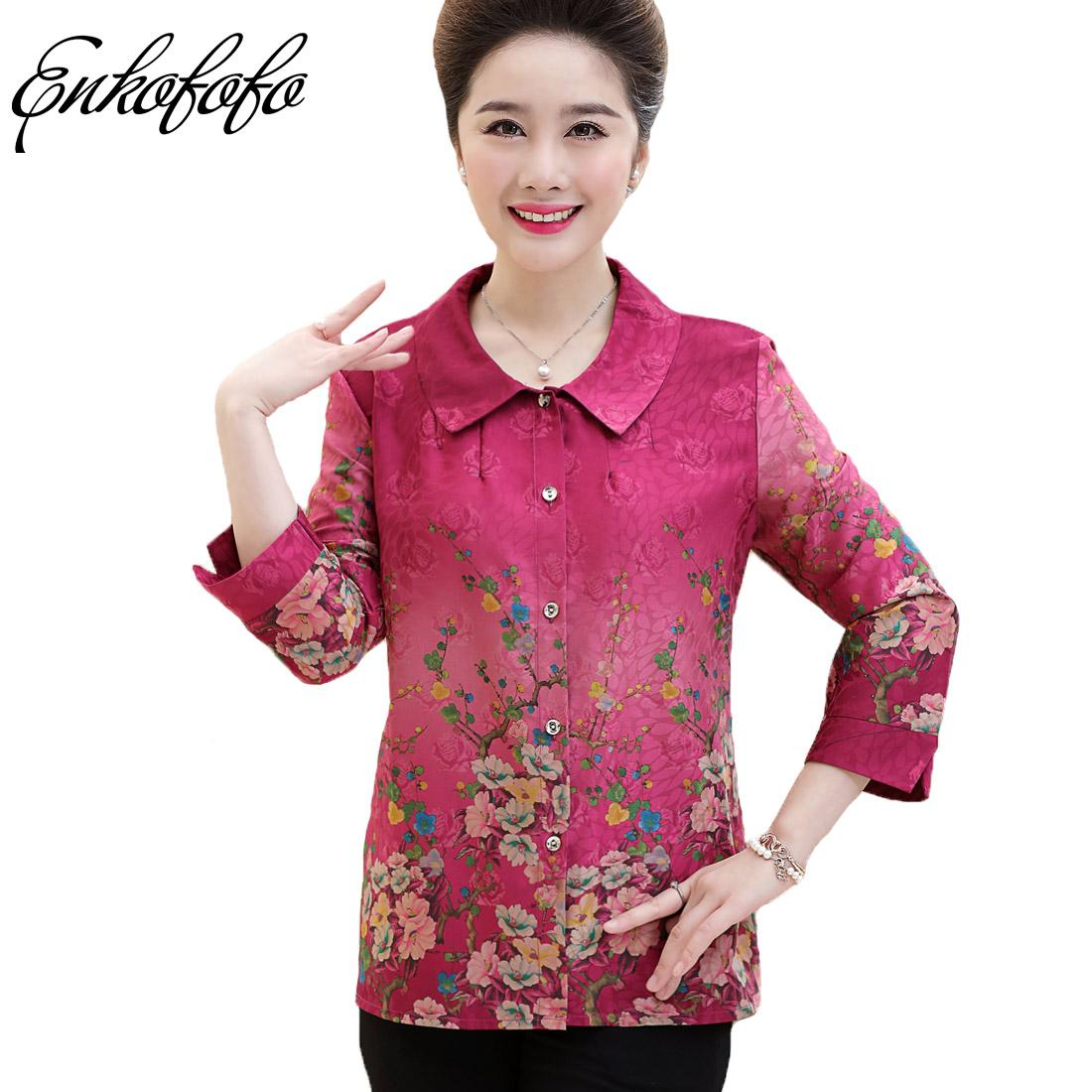 90d4f1d6040 Extra Long Plus Size Womens Shirts