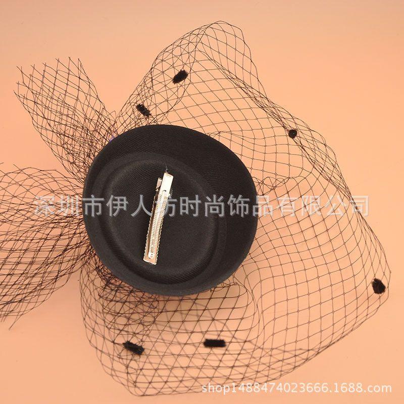 https://www.dhresource.com/0x0s/f2-albu-g6-M01-65-15-rBVaR1tX3iuAdqZLAAITG3BgVHE852.jpg/sinamay-black-retro-tulle-church-wedding-party-bridal-kentucky-hat-veil-derby-fascinators-women-039;s-prom-evening-formal-hat-cap.jpg