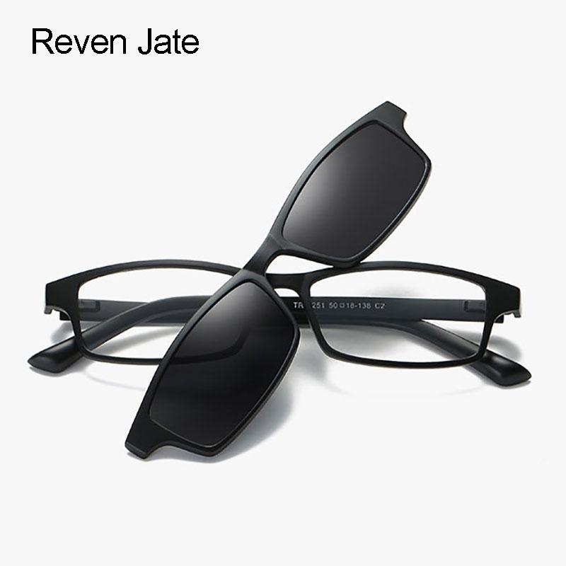 45b5fbf2ef Reven Jate Polarized Sunglasses Magnetic Clip-ons with Plastic TR-90 ...