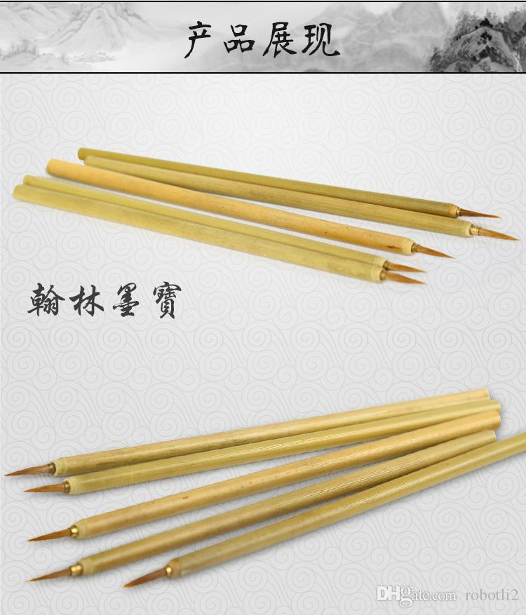 Langhao pen, beginner painting pen, Hook pen