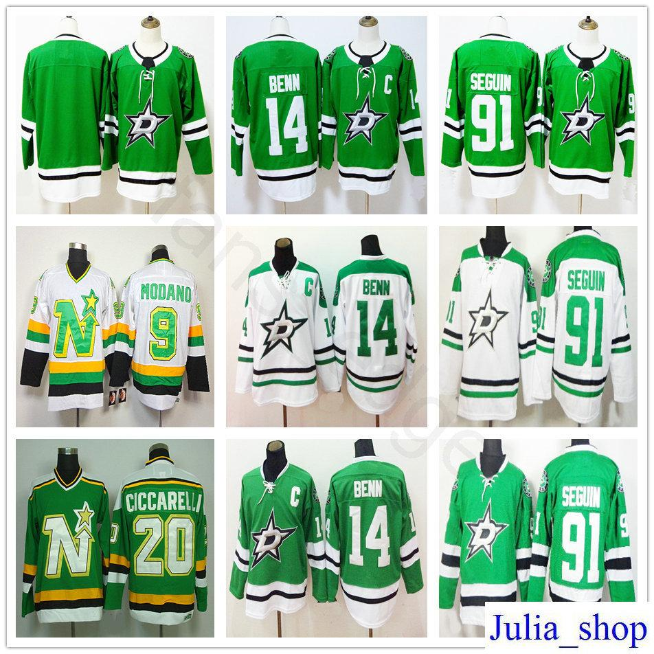 detailed look db40b bb146 low cost nhl jerseys dallas stars team 20 dino ciccarelli ...
