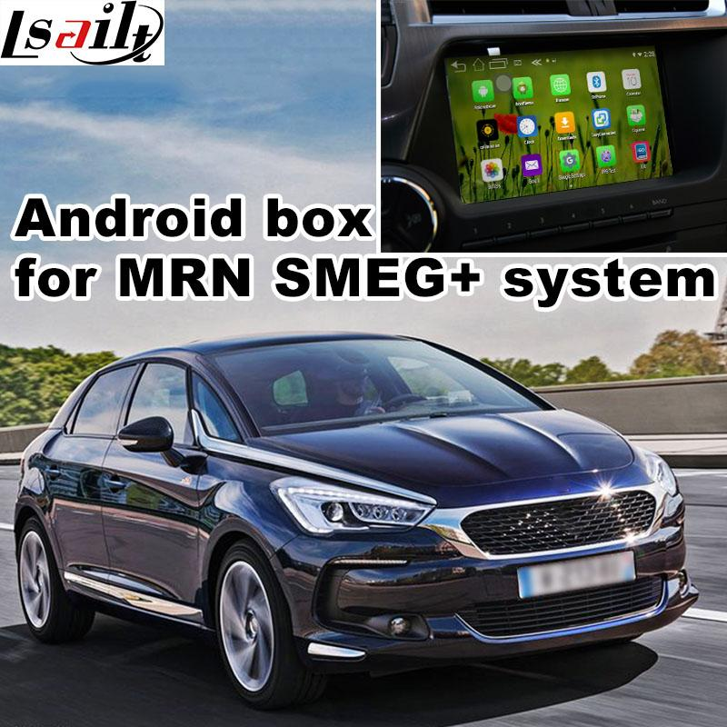 Grosshandel Android 6 0 Gps Navigationsbox Fur Ds5 Ds3 Ds4 Mrn Smeg