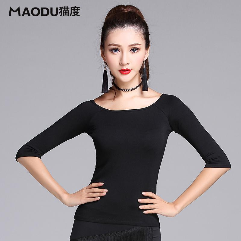 Summer Black O Neck Sexy Latin Dance Clothes Top For Women Dancing Blouse  Tango Ballroom Costume Performance Wears B 6940 UK 2019 From Honey333, ...