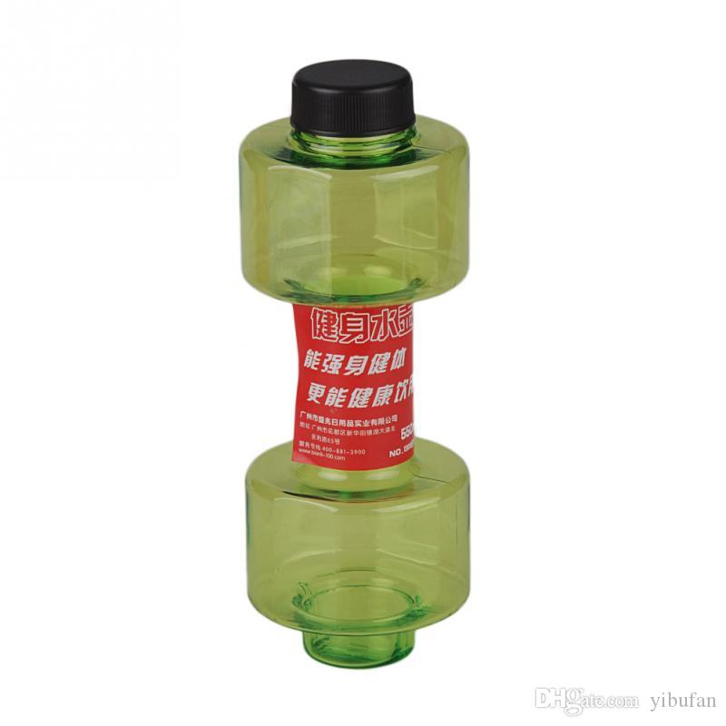 550ml Personalized Dumbbell Cup Fitness Water Bottle Plastic Cup Sealed Leakproof Convenient For Fitness Sport Bottle